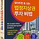 http://kdh114.co.kr/data/editor/2106/thumb-1565baf7b45c2cc9bfe2b156980abc26_1623302095_9002_80x80.png