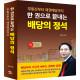 http://kdh114.co.kr/data/item/1559180511/thumb-7LWc7KKF67Cw64u57J2Y7KCV7ISd7J6F7LK0_80x80.jpg